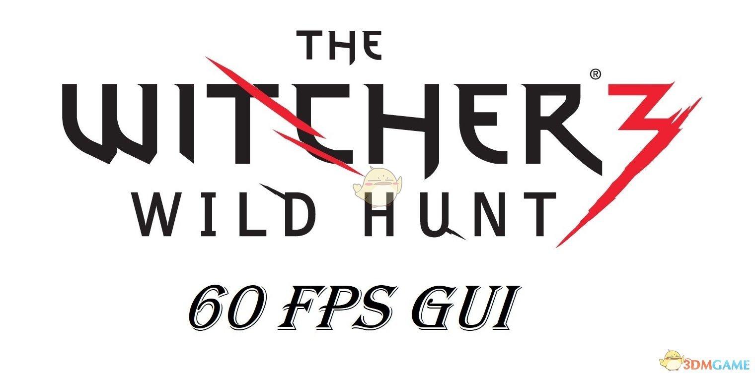 《巫师3:狂猎》用户界面60帧MOD