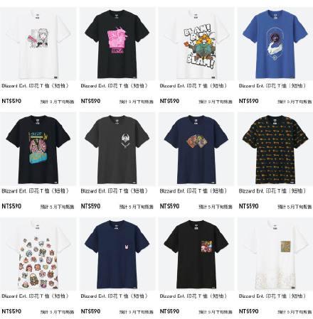 优衣库x暴雪联动UT公布 将于5月下旬在台湾发售