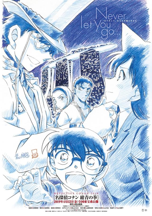 《名侦探柯南:绀青之拳》创造系列史上最佳开画战绩