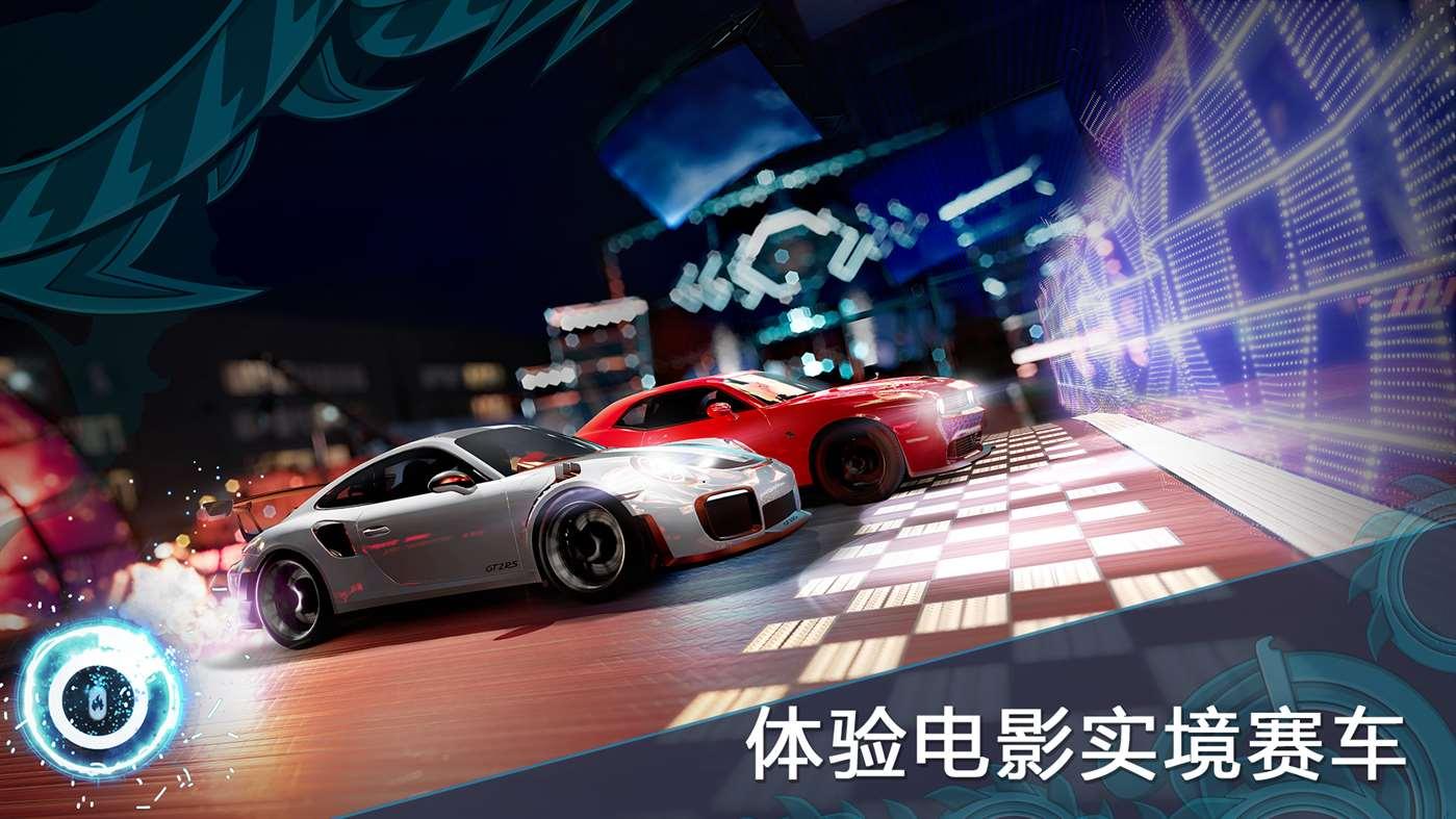 《极限竞速街头赛》免费登陆微软PC商城 支持中文