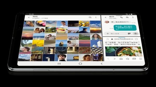 未来的手机? 三星折叠屏Galaxy Fold实机开箱视频