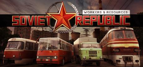 《工人和资源:苏维埃共和国》简体中文免安装版