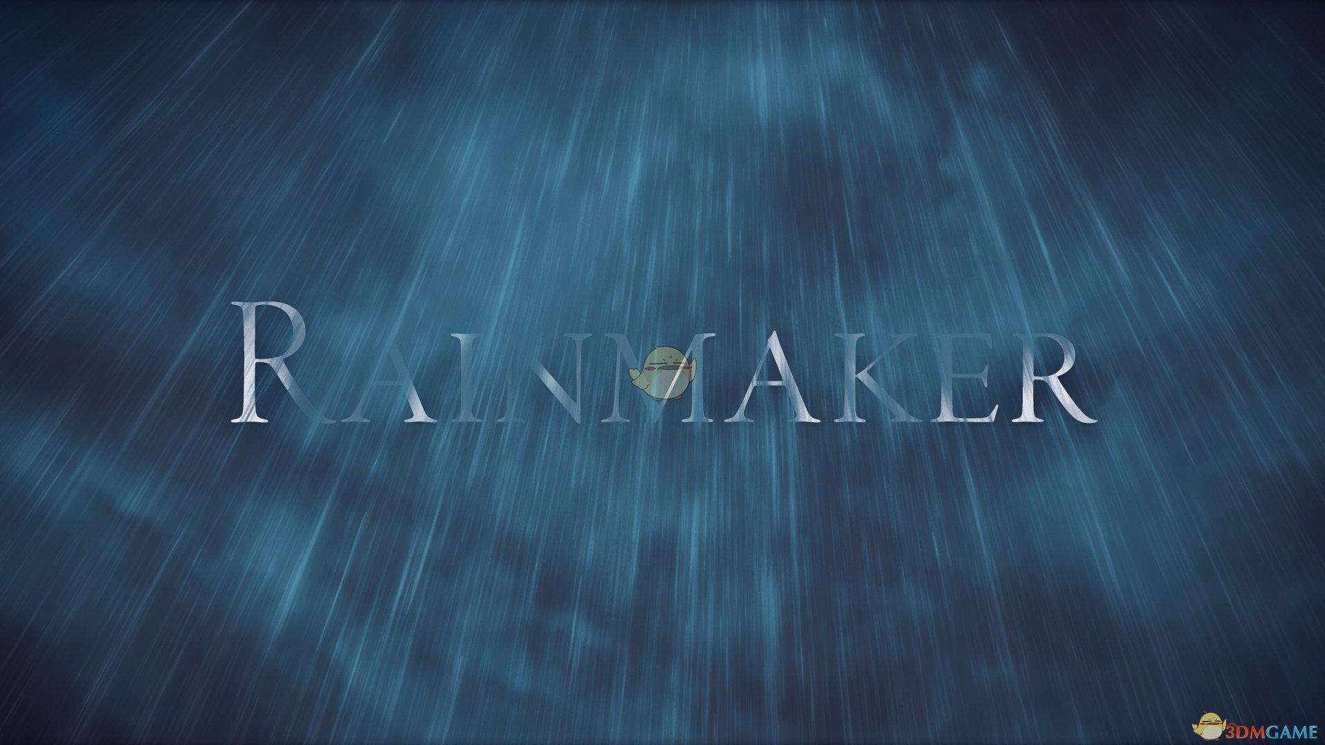 《上古卷轴5:天际》唤雨巫师MOD