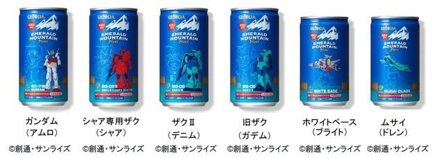 喝完还舍得扔?可口可乐乔雅咖啡推出联动40周年高达纪念罐