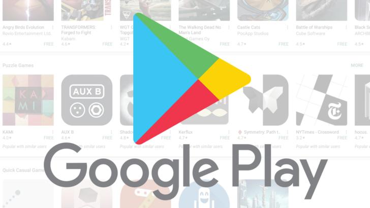 谷歌通过Google Play商店首次发布Android系统更新