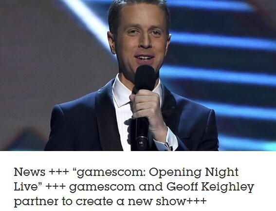 TGA创始人将联合科隆游戏展举行开幕前夜直播