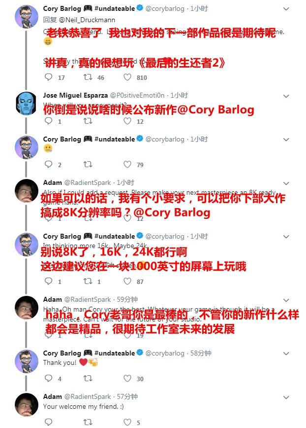 顽皮狗副总裁: 《战神4》 我们已经拍完了!
