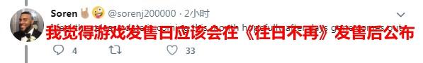 顽皮狗副总裁: 《最后的生还者2》 我们已经拍完了!