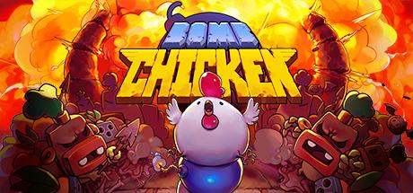 《炸弹鸡》简体中文免安装版