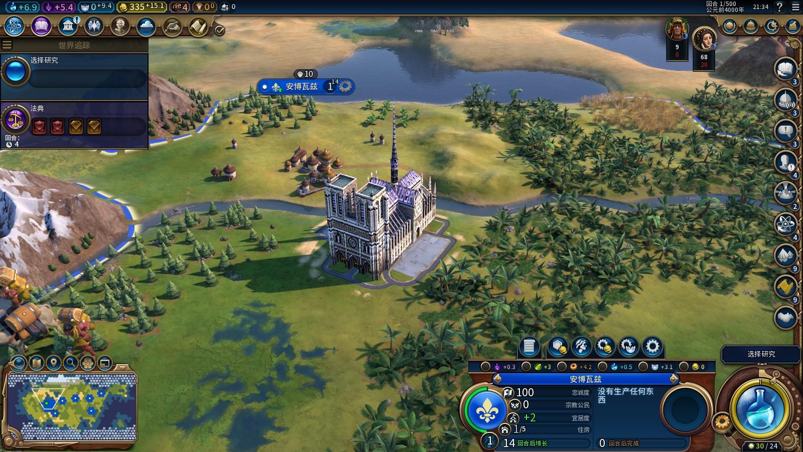 《文明6》新奇观Mod巴黎圣母院 纪念曾经辉煌的名胜古迹