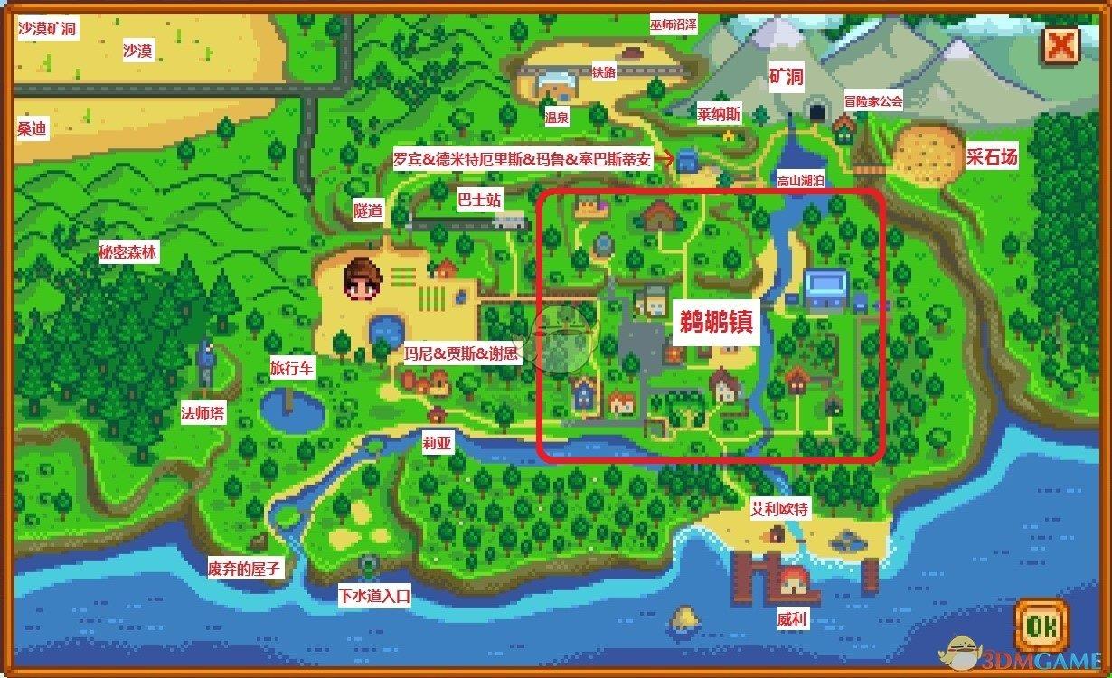 《星露谷物语》大地图一览 全NPC位置一览