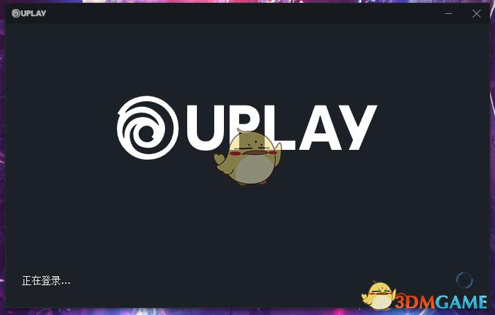Uplay平台账号注册教程分享