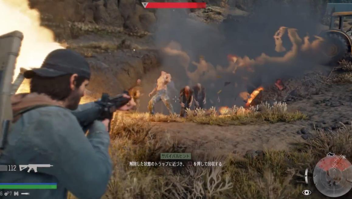 索尼互娱《往日不再》最新特别宣传片放出 杀出僵尸海!