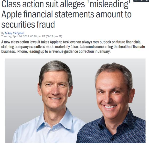 苹果及库克被告上法庭 涉嫌误导投资者证券欺诈