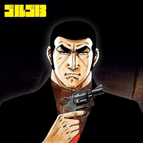 日本漫画界元老小池一夫去世 构思《骷髅13》连载51年