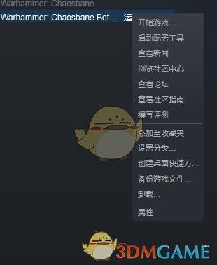 《战锤:混沌祸根》测试版中文设置方法