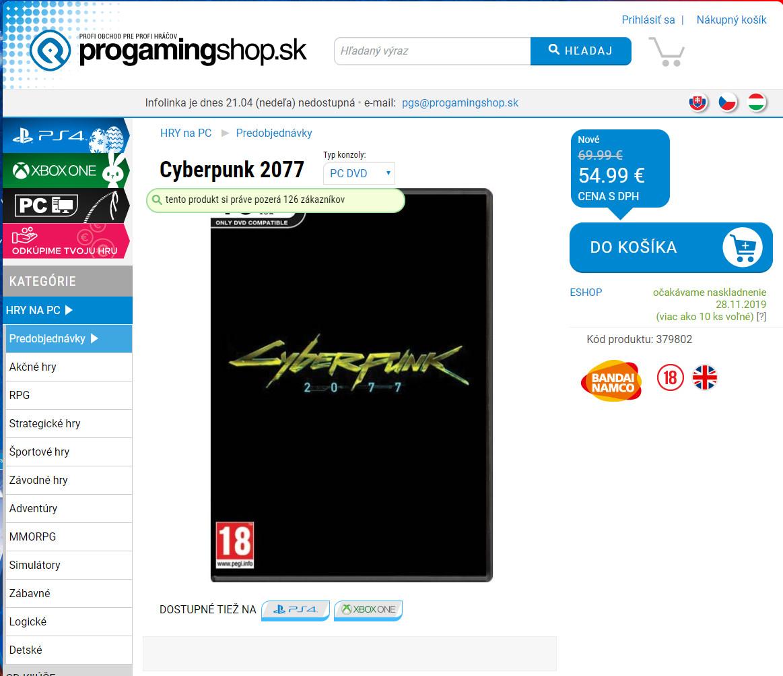 外媒表示网传《赛博朋克2077》发售时间不靠谱