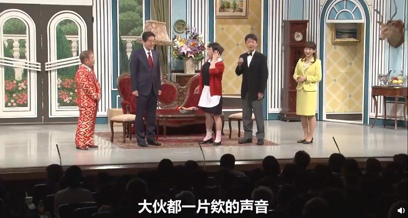 日本首相安倍晋三出演吉本新喜剧 开创历史