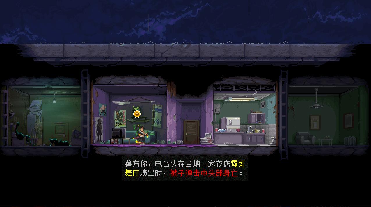 《武士 零》评测:隔壁的忍者在打铁,这里的武士在潜行