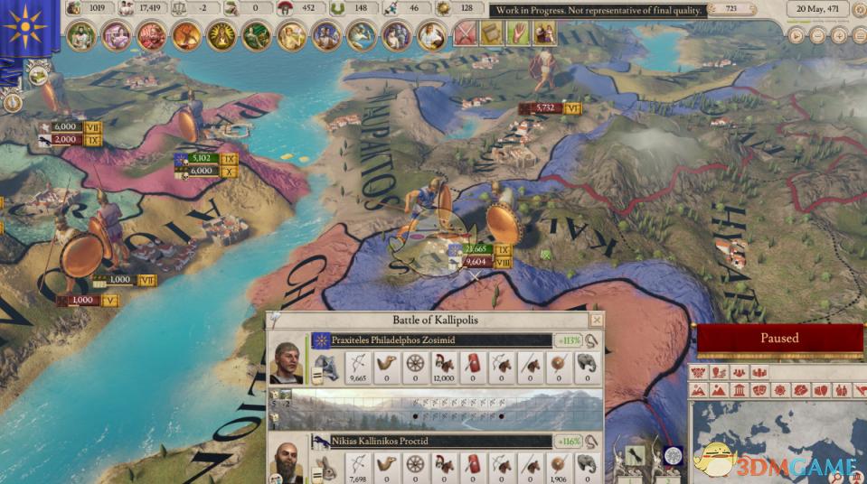 《大将军:罗马》希腊化世界趣味包内容一览