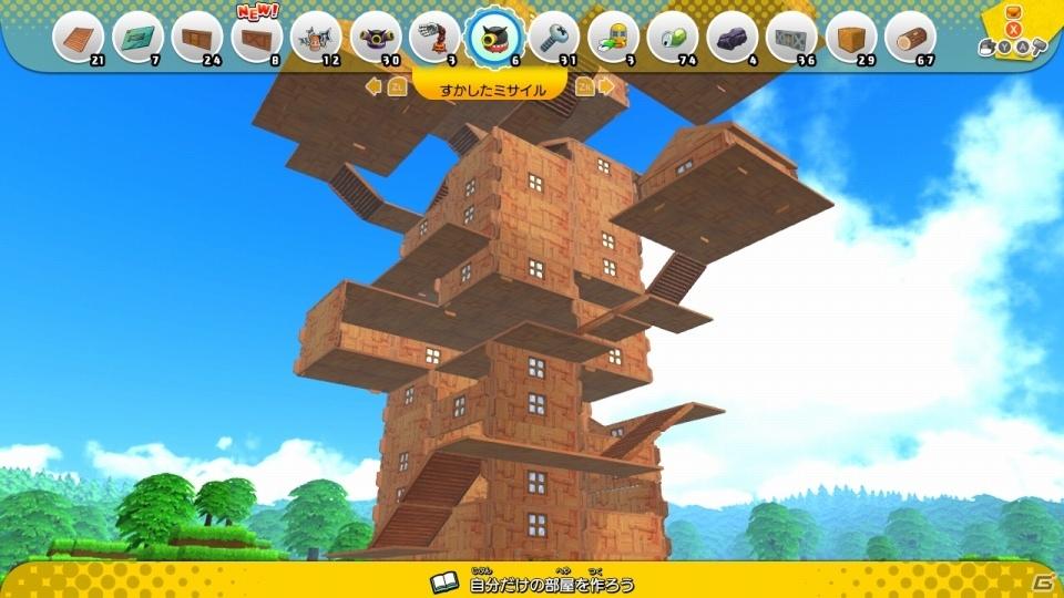 沙盒建造类游戏《忍者盒子》新图 日服试玩版公布