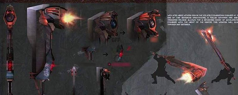 怪物猎人中大剑必备技能