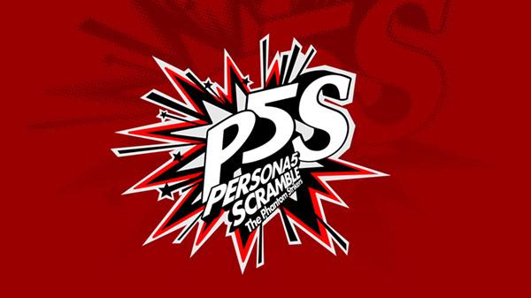 《女神异闻录5S》正式公布 登陆PS4和Switch