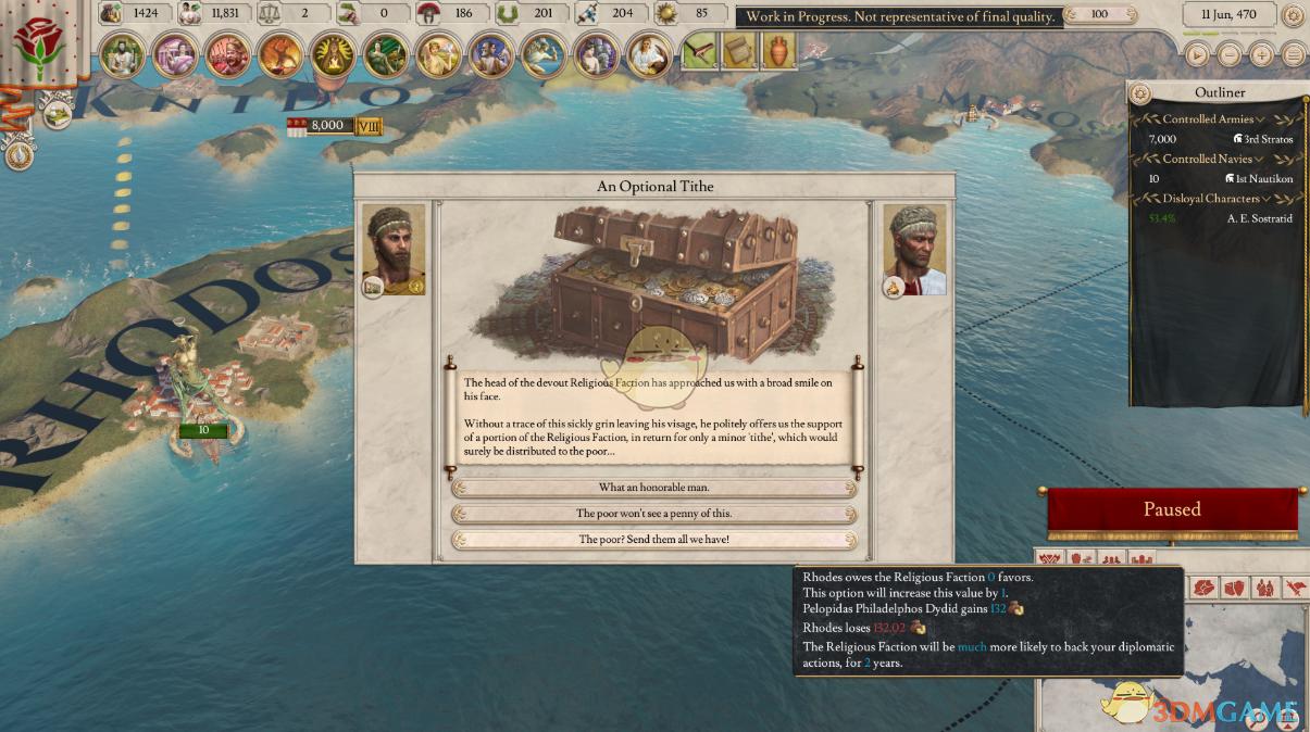 《大将军:罗马》游戏外交机制介绍