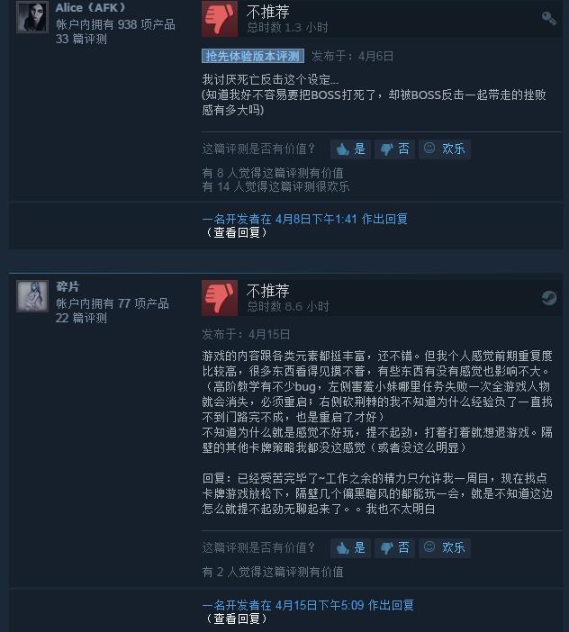 国产游戏《纸境英雄》Steam特别好评 可爱清新让人沉迷