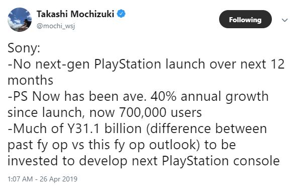 PS5一年内不会面市 开发投资成本超311亿日元