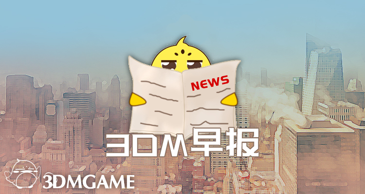 3DM早报|《刺客信条:大革命》上周下载超300万次 《彩虹六号:围攻》或有新作