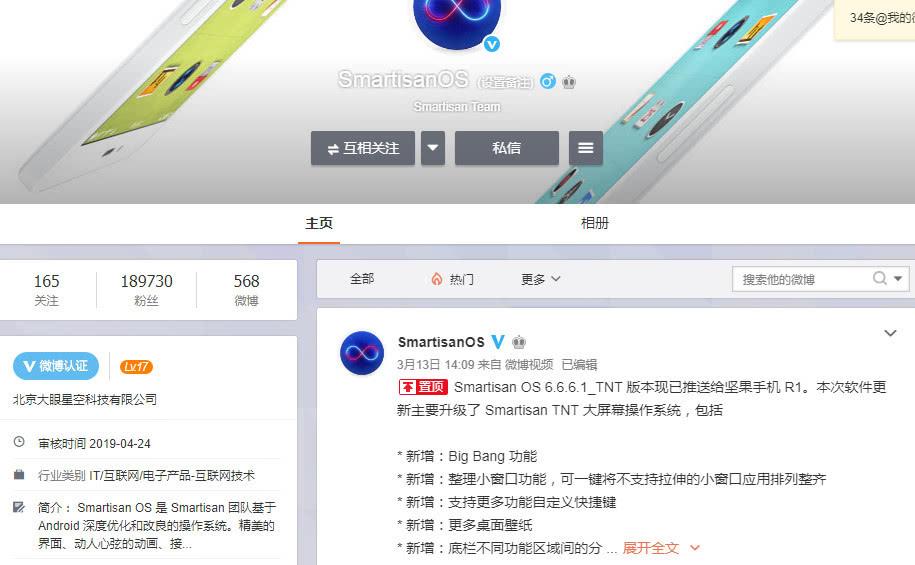 中国用户仍可买全盘型号iPhone澳门云顶4008果回应