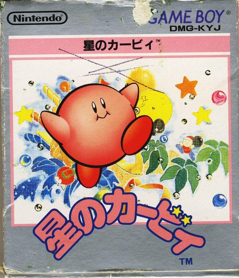 游戏历史上的今天:《星之卡比》在日本发售