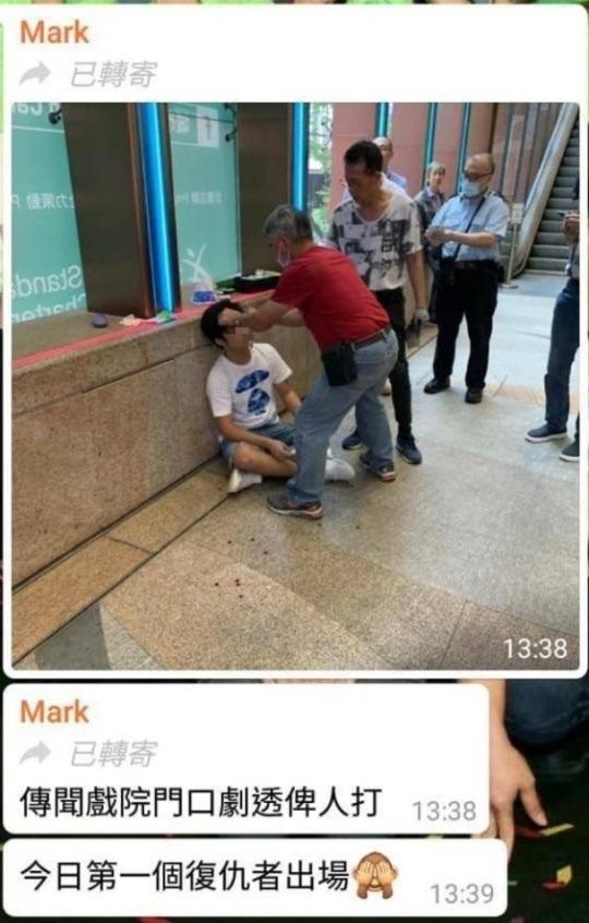 香港男子剧透《复联4》被打 网友:剧透狗死全家