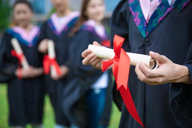 教育部直属高校公布2019年预算 清华大学297亿居首
