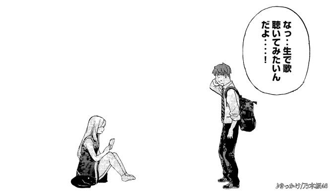 偶像天团《乃木坂46》2次元化!联动新漫《乃木坂之诗》开连载