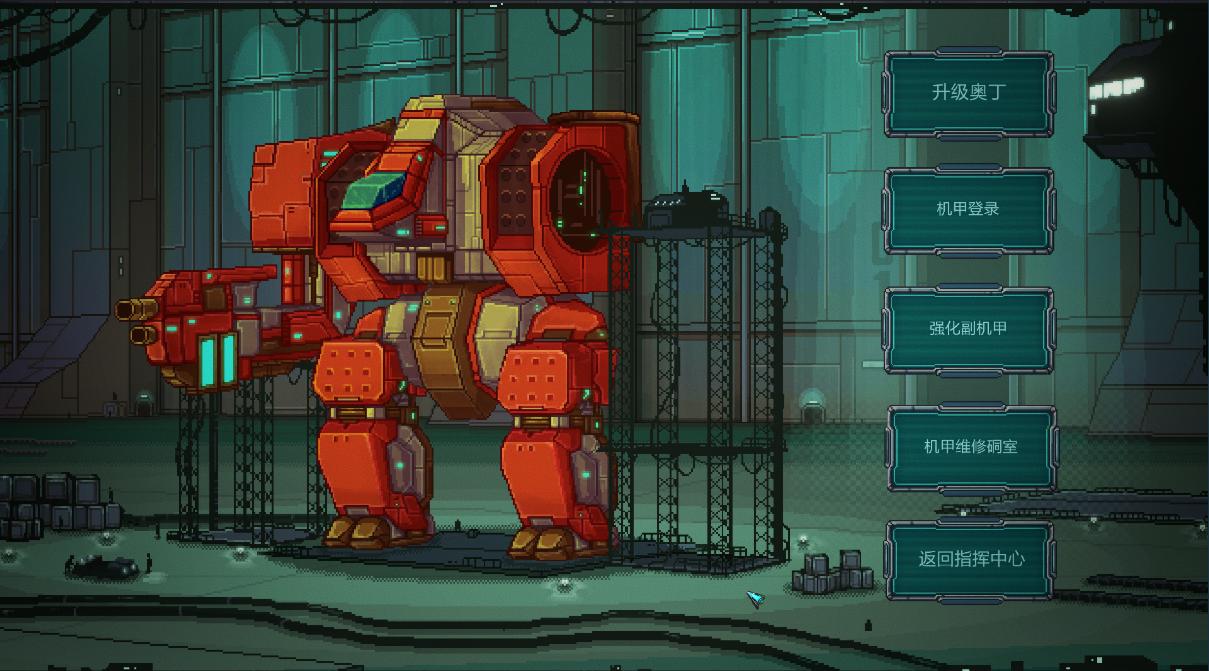 《机退怪兽》通关心得分享 游戏难点一览无余