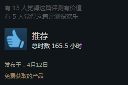 感谢玩家贡献 《中华三国志》核心玩家内测群招募中
