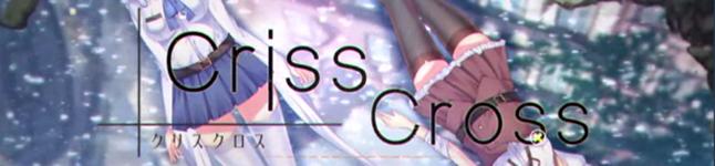 《十字交错的未来》游戏库