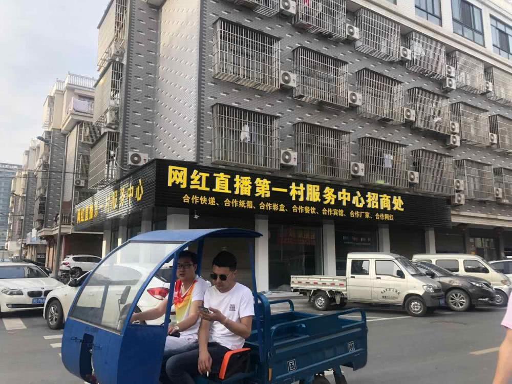 在义乌玩短视频和直播的小商人:有人一年就赚300万