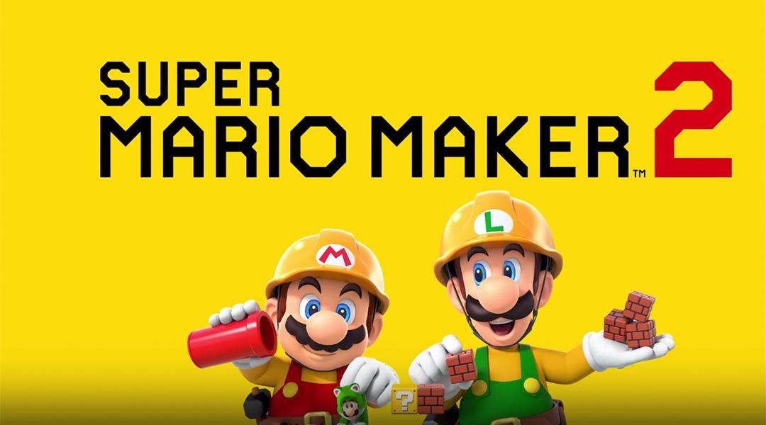 《超级马里奥制造2》游戏截图曝光新增功能