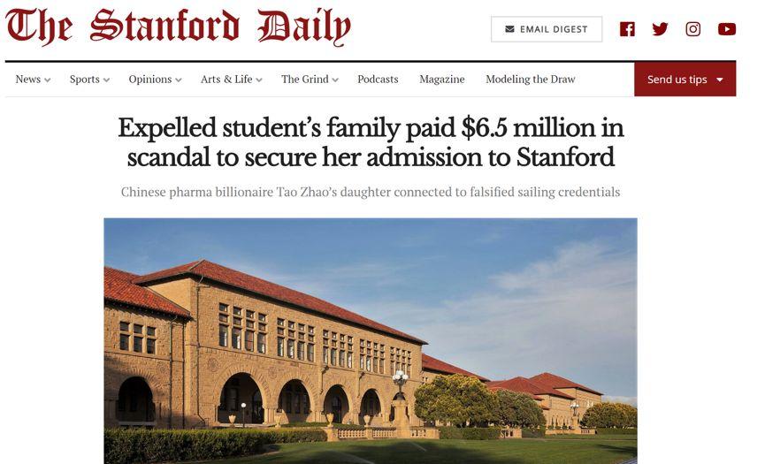 中国亿万富翁之女花650万美元上斯坦福 身份疑曝光