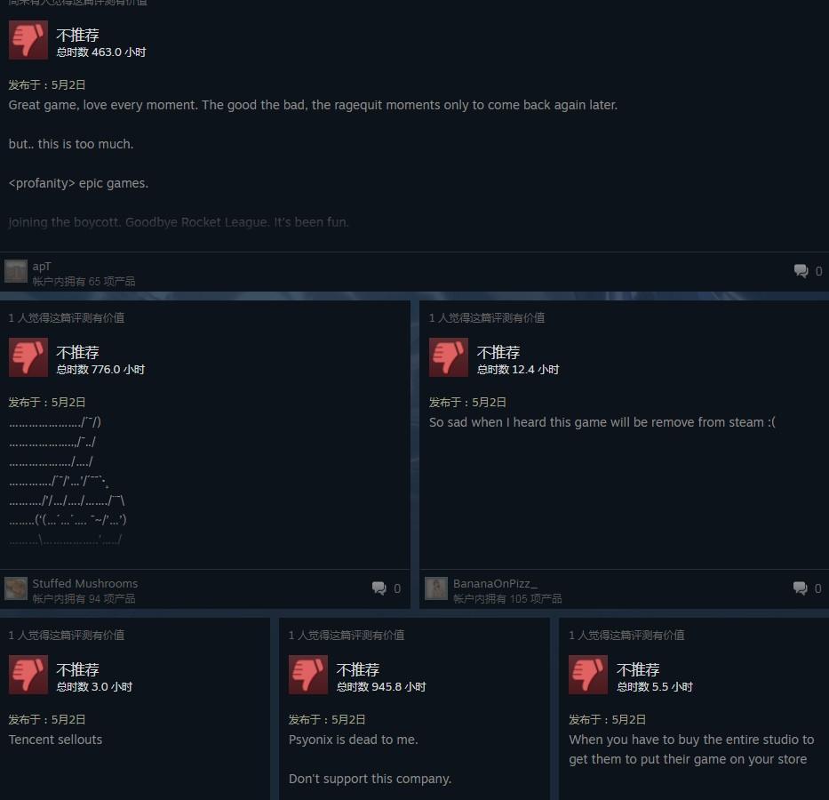 《火箭联盟》投奔Epic商城 Steam版遭国外玩家差评轰炸