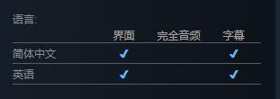 《狄仁杰之锦蔷薇》 Steam特别好评 玩家多为中国人?