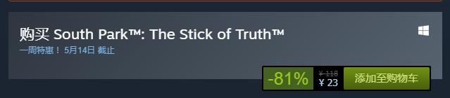 《文明6》《波西亚时光》《南方公园》Steam正在打折!