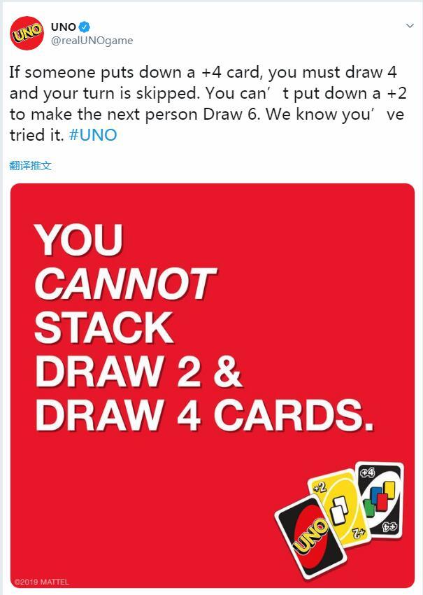 +2和+4不能堆叠禁止传递!Uno官方推特跟粉丝杠上了