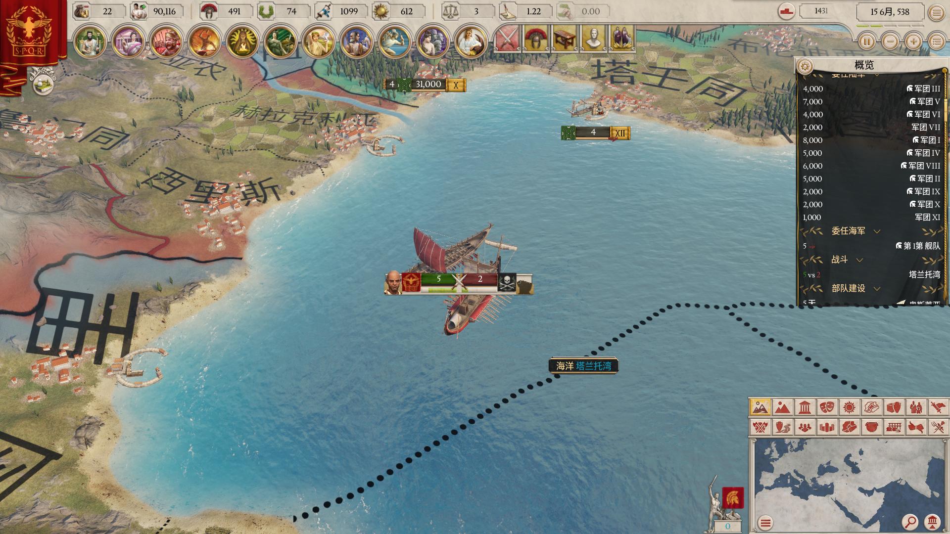 《大将军:罗马》评测:一颗没有蛋黄的鸡蛋