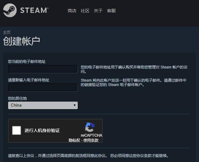 Steam修复验证问题 国内玩家已可正常创建账号
