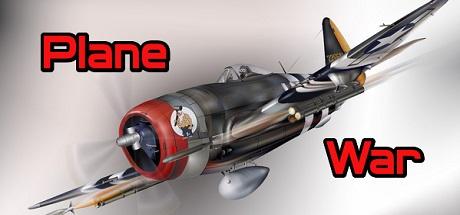 《飞机大战》英文免安装版