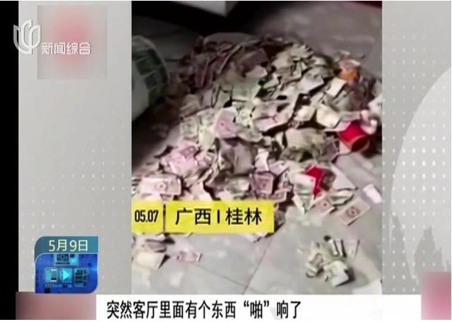丈夫存13年私房钱花瓶意外被打碎 妻子惊喜数钱到手抽